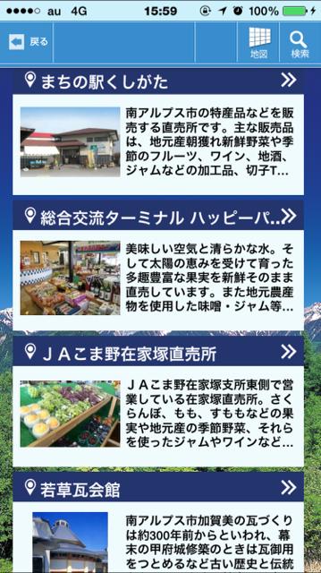 お店マップ15_04_06