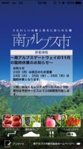 日本語アプリ_20151125