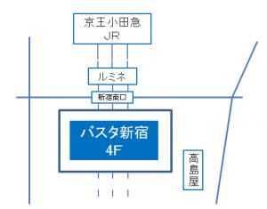 バスタ新宿地図
