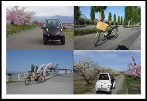 フォト組合せ_自転車・コムス