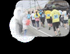 桃源郷マラソン