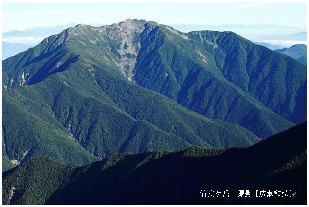 みちスタイル用_仙丈ケ岳