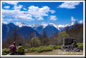 夜叉神峠から見た白峰三山